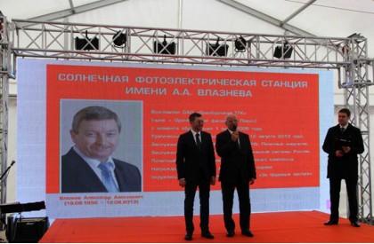 Прокат звукового и светового оборудования для мероприятий в Казани