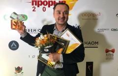 """Награды на конкурсе """"Event-прорыв"""""""